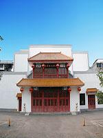 河北省京剧艺术研究院